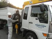 産業廃棄物 収集運搬業
